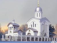 Храм святого великомученика Димитрия